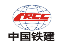 中國鐵建投資集團有限公司