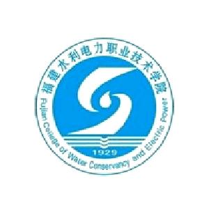 福建水利电力职业技术学院2018 - 校园招聘 - 海投网