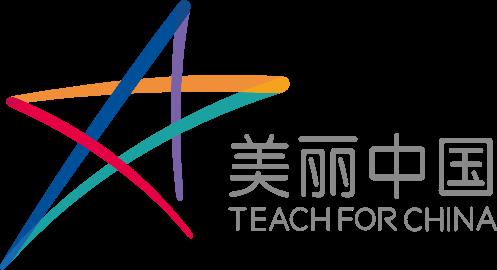 美麗中國支教項目