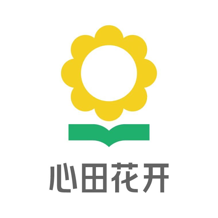 杭州心田花開培訓學校