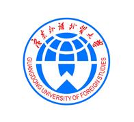 廣東外語外貿大學附設梅州實驗學校
