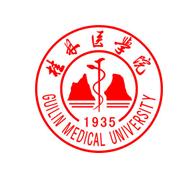 桂林醫學院