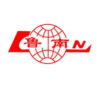 魯南制藥集團股份有限公司