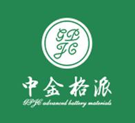 浙江中金格派鋰電產業股份有限公司