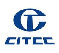 中國通信建設集團有限公司招標分公司