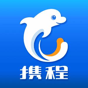 攜程計算機技術(上海)有限公司