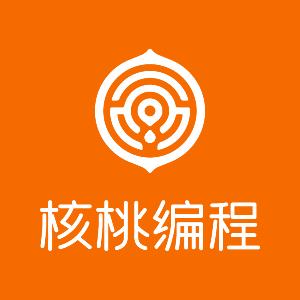 北京聰明核桃教育科技有限公司