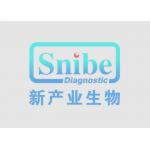 深圳市新產業生物醫學工程股份有限公司