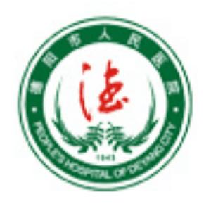 logologo标志设计汽车300_300广州v汽车图标图片