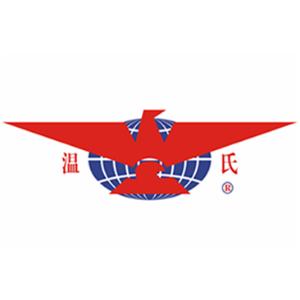 溫氏食品集團股份有限公司