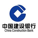 中國建設銀行