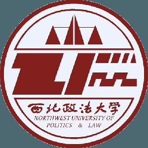 西北政法大學