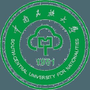 中南民族大學