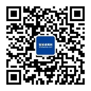 qrcode_for_gh_a337261c1196_258.jpg