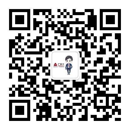 广发公众号.jpg