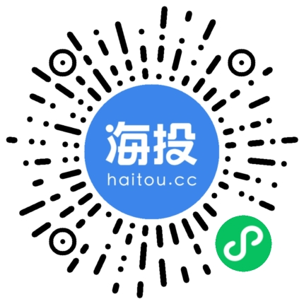南威软件集团2021届校园招聘云宣讲