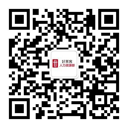 网申二维码.jpg