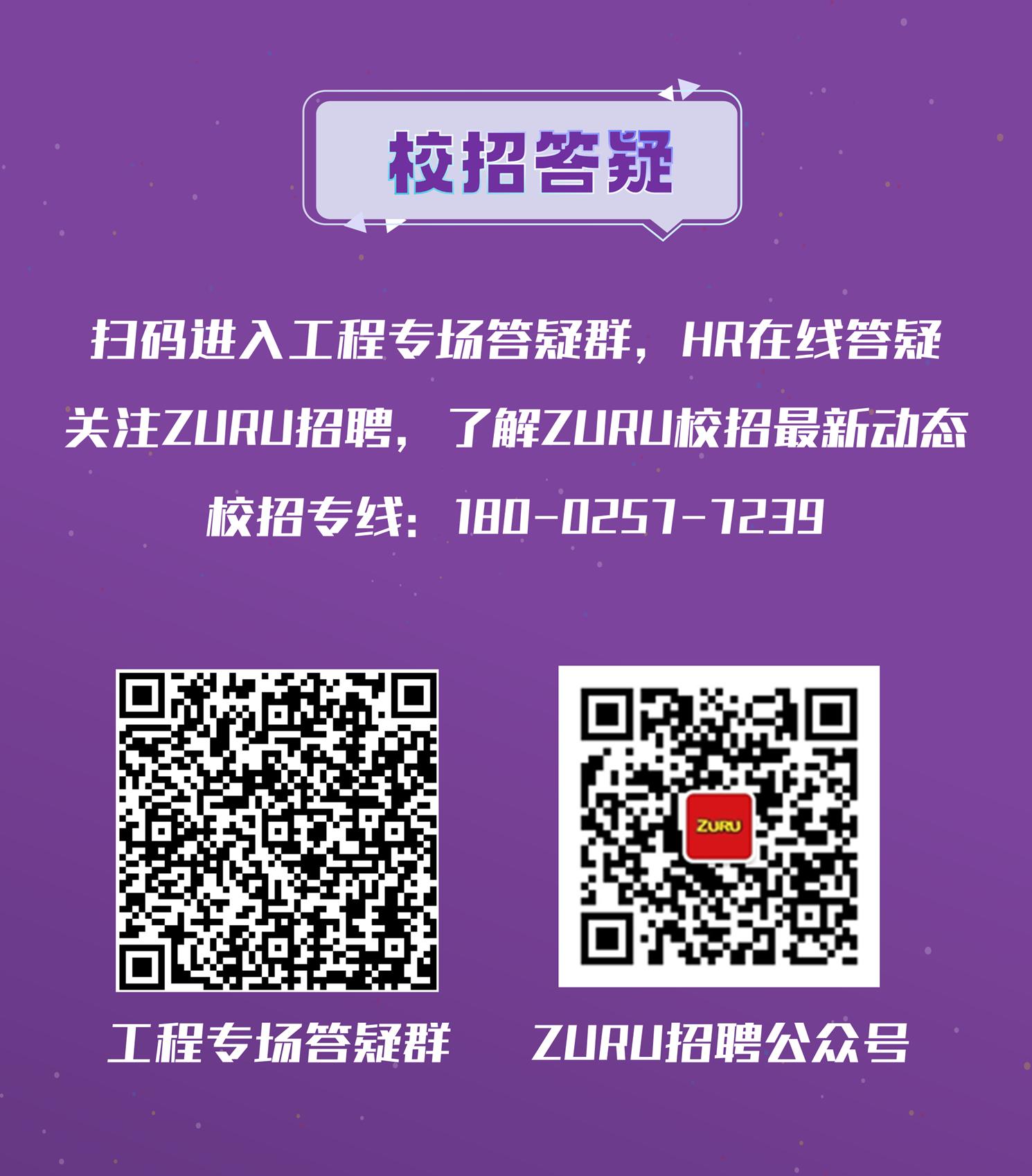 企业微信截图_1631168492705.png